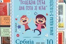 """""""Подељена срећа, два пута је већа"""" – Дечија недеља од 5. до 11. октобра"""