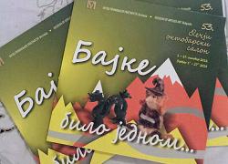 """Наша """"Недођија"""" у Музеју примењене уметности у Београду"""
