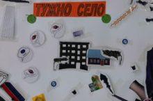 "Green week 2021. – Радионица ,, Срећно и тужно село """